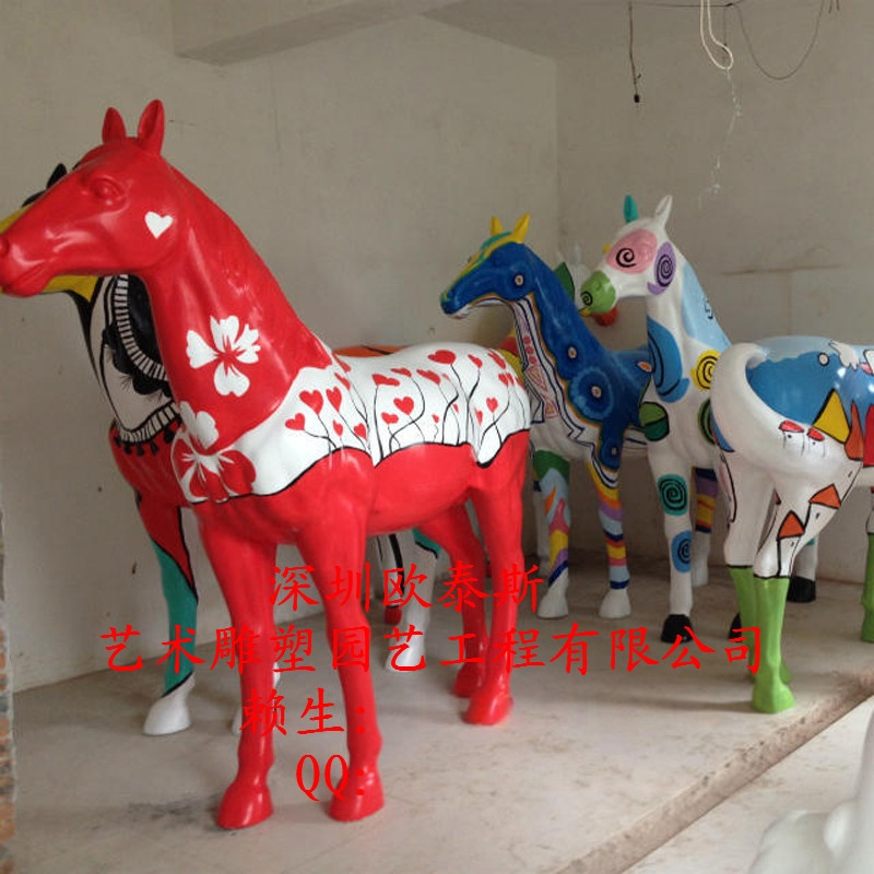 玻璃钢工艺品户外室内幼儿园儿童乐园仿真动物彩绘马