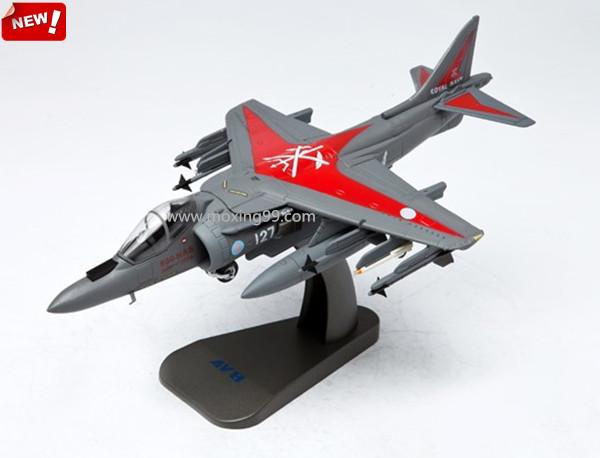 飞机 模型 600_458