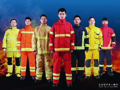 消防装备,消防防护服,消防服,消防员灭火防护服