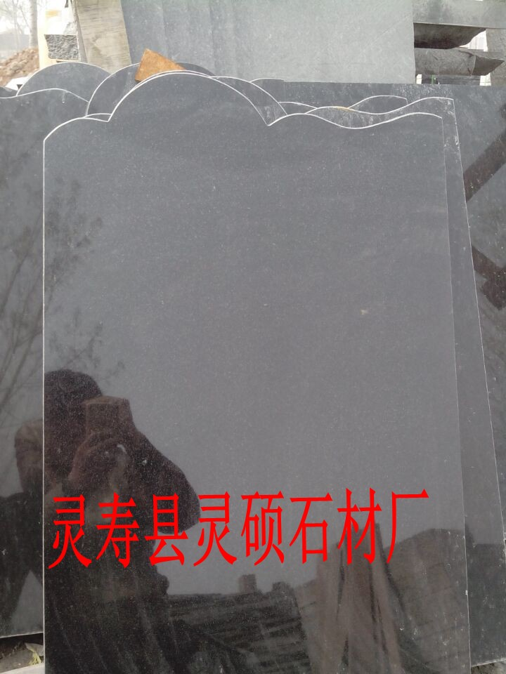 河北黑 石材花岗岩厂家 灵寿县灵硕石材厂