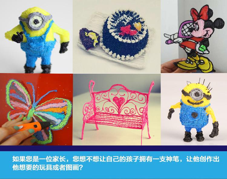 画画笔 涂鸦立体绘图3d打印笔儿童益智笔送孩子最佳礼品