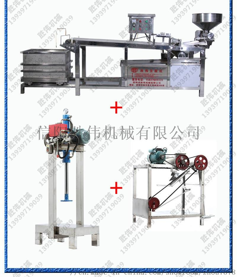 > 供应大量全新不锈钢手动立式液压压榨机
