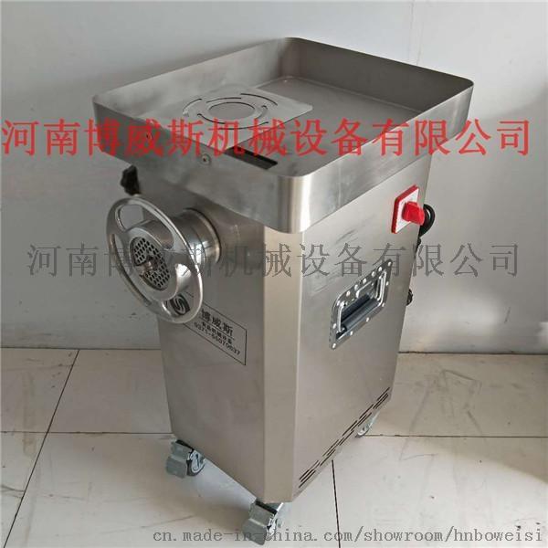 郑州绞肉机,切猪肉肉片机,电话去皮机v猪肉/菌类肉丝包装设计图片