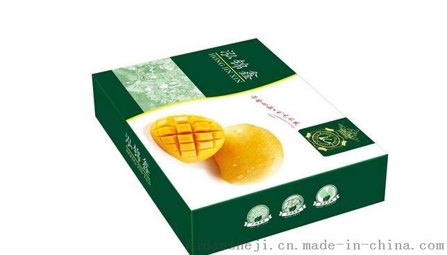 新郑市礼品盒包装印刷高端包装盒定制设计王若名图片