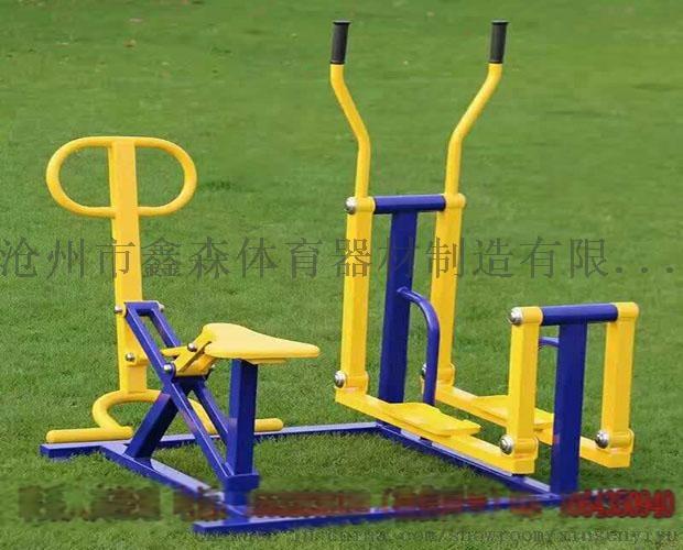 平步健身机