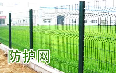 安平县茂德丝网制品有限公司