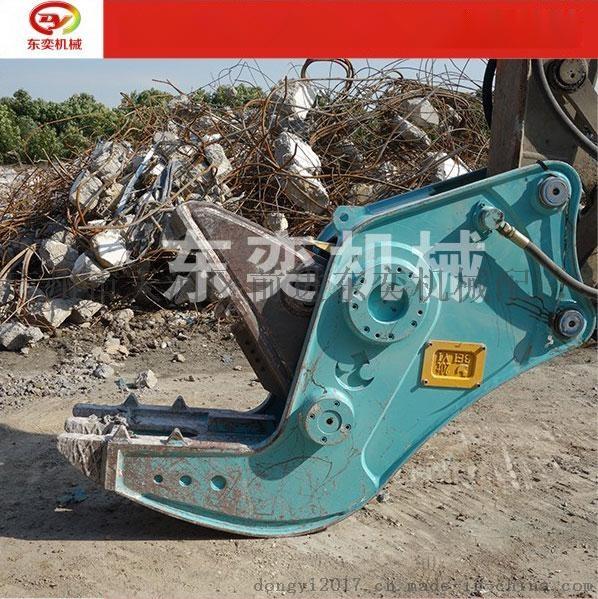 拆迁挖掘机勾机液压钳生产厂家图片