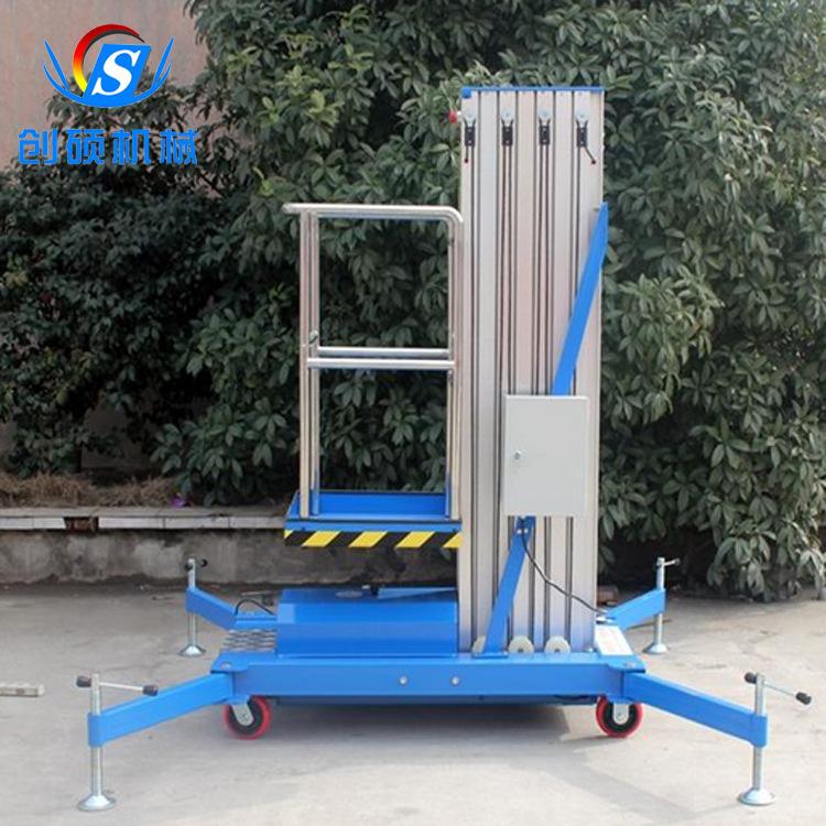 升高6 8 10 12 14米铝合金升降机 简易电动升降平台 液压升降梯 移动图片