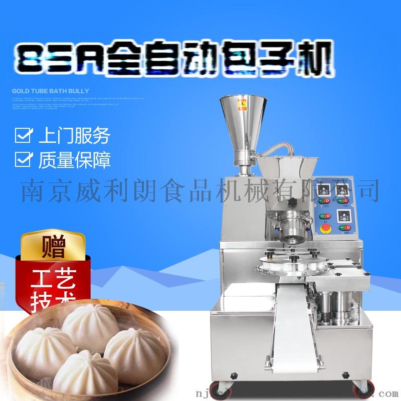 产品列表 米面加工设备  苏州包小笼包的机器有卖吗   4,包子铺的
