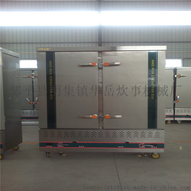 380v电蒸箱三角接线图