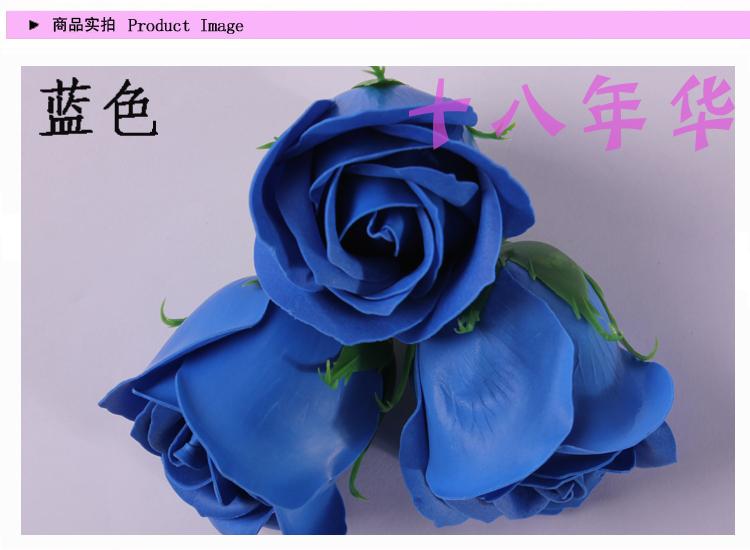 七夕情人节f款香皂花单朵玫瑰花头多色