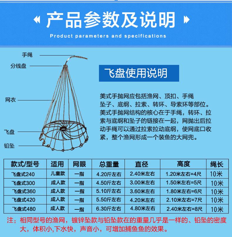 2017易抛轮胎线手抛网 传统渔网鱼网撒网飞盘旋网美式