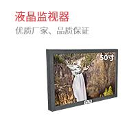 深圳市國瑞光電有限公司