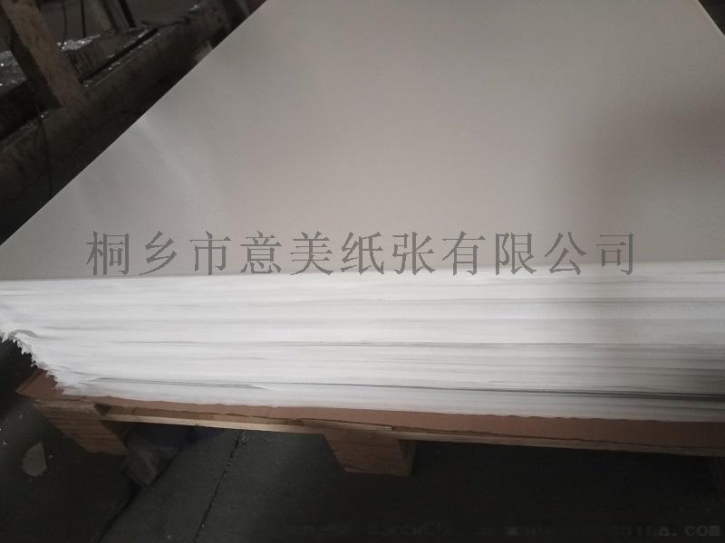 30g防霉高端隔层纸,间隔纸,玻璃纸,玻璃垫纸A8VO、A1OVO图片