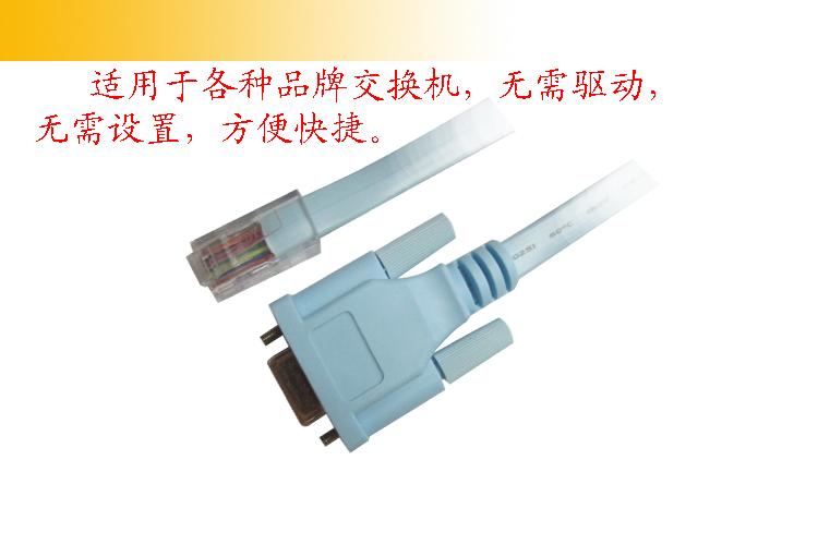 的电脑连接局域网路由器,自己做水晶头如何正确排线   :制作连接电
