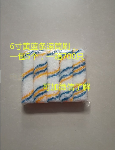6×25  750g  6寸黄兰 (2)_副本