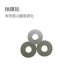 郑州悦丰研磨材料有限公司