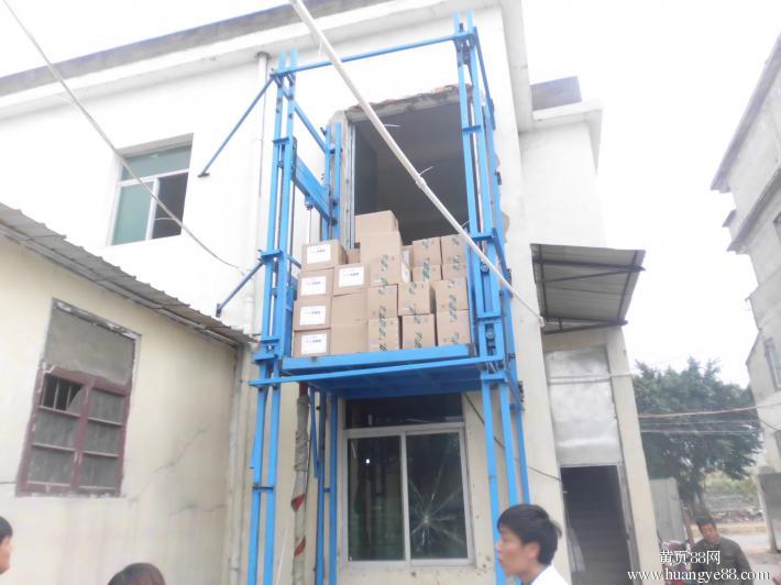 导轨式液压升降平台是一种非剪叉式液压升降台,用于二层以上工业图片
