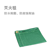 宁波斯姆柯新材料科技有限公司