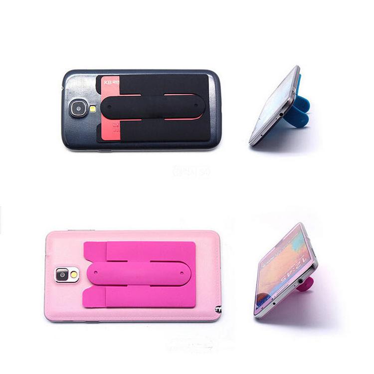 韩国新款硅胶万能通用手机背贴懒人支架 U型啪