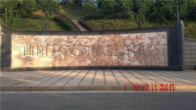 大型浮雕砂岩浮雕山水风景浮雕壁画建筑外墙浮雕