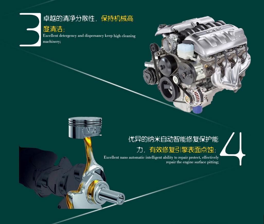 埃尔曼全合成汽机油SN 5W40 4L 汽车发动机用