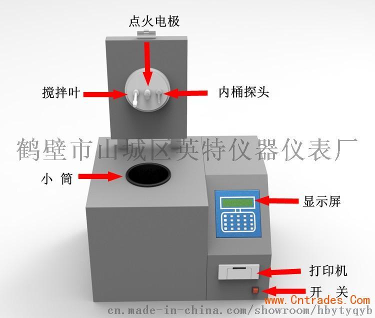 热量热值检测仪器|烧火油图纸设备制造图纸|价油品如何电气图片