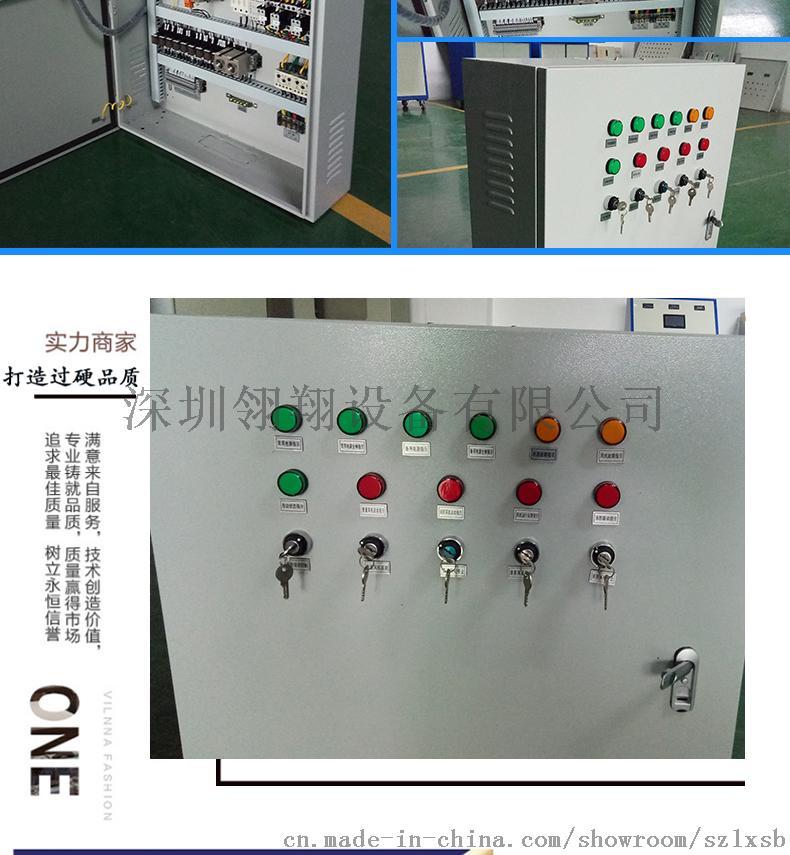 消防联动风机控制箱3cf认证排烟风机柜开关柜