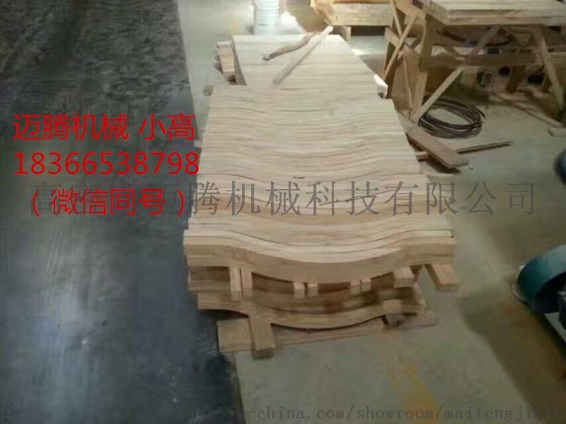 迈腾数控木工带锯机 数控曲线锯厂家38056882