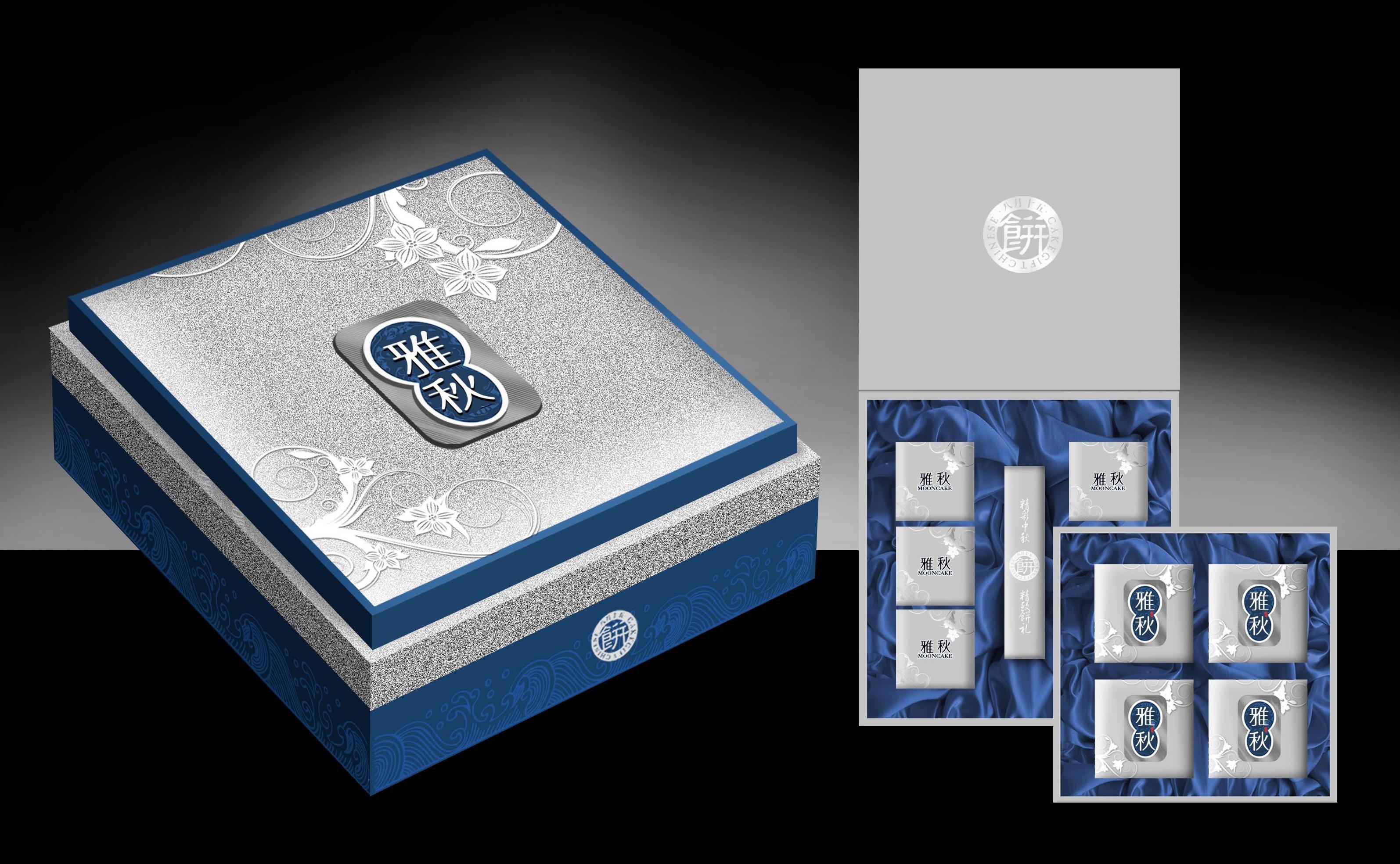 包装盒供应商生产 食品纸盒 杯子包装盒 款式时尚**可图片