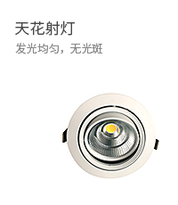 深圳市邁肯光電有限公司