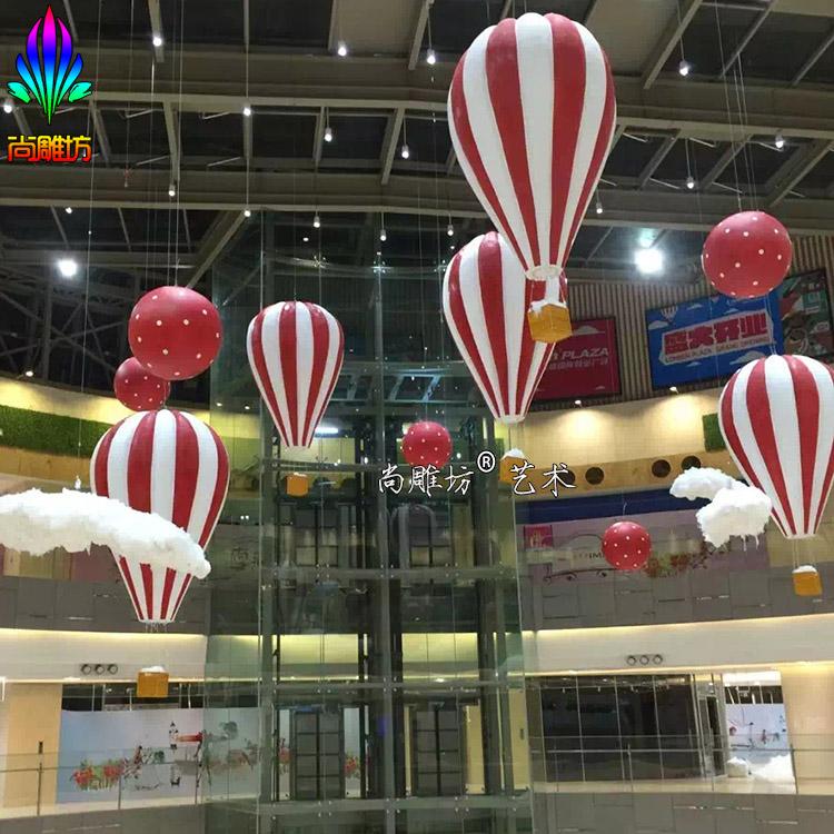 购物中心大型商场室内大堂中庭悬挂热气球造型新颖玻璃钢雕塑挂件图片