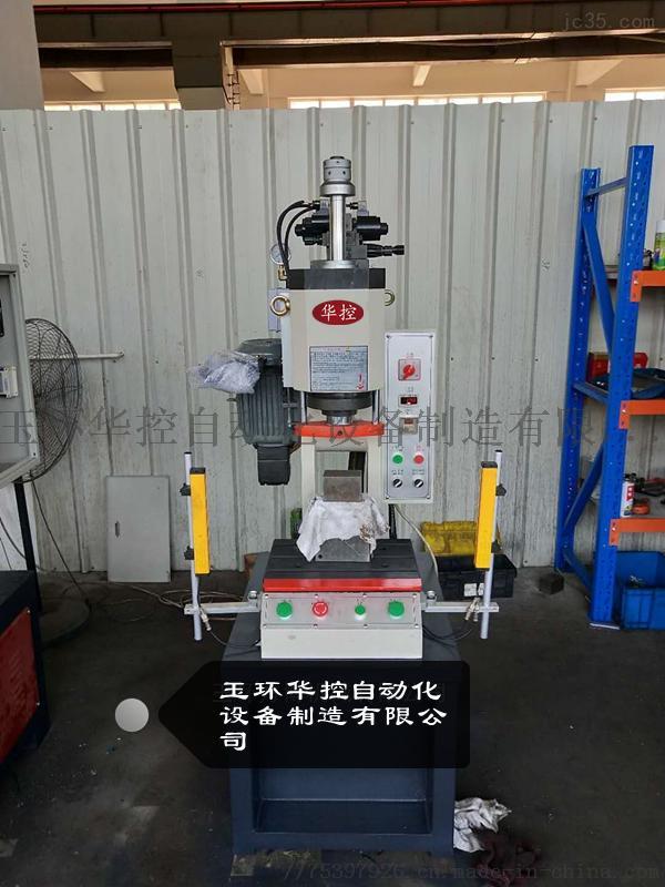 浙江华控厂家直销高精度数控液压机 单柱快速油压机