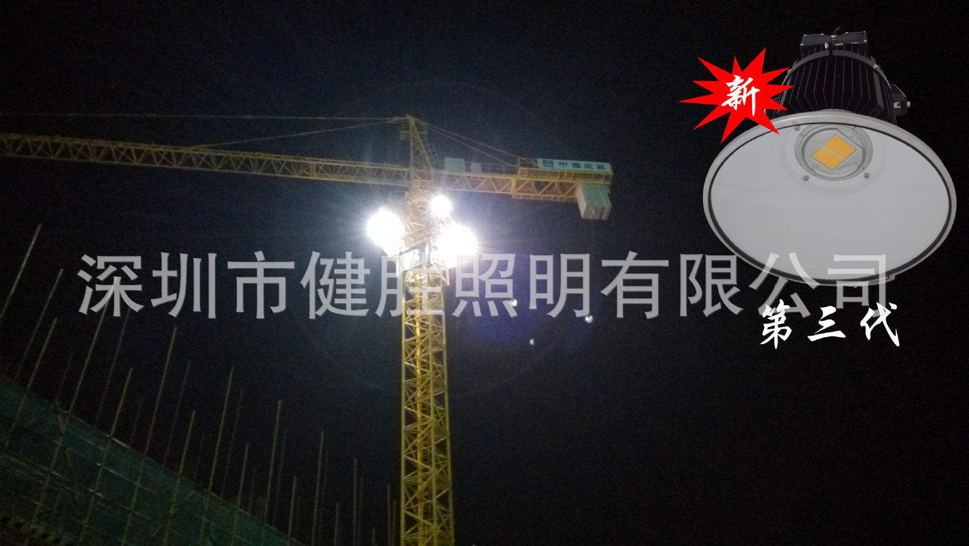 建筑塔吊灯led投光灯大功率工地用灯