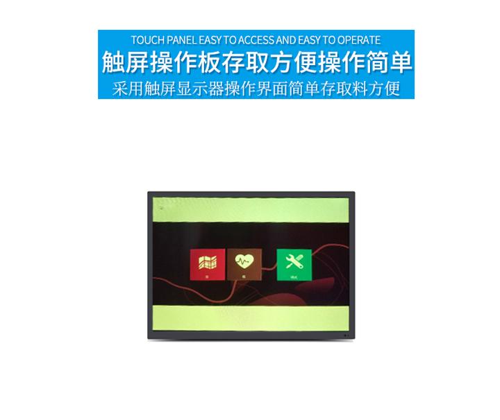 智能氮气柜 (5)