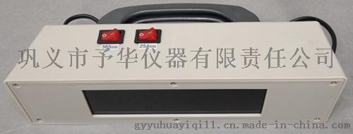 全封闭暗箱式紫外分析仪 标准型三用紫外分析仪34589552