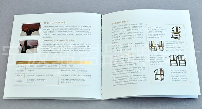 宁波红木家具样本手册设计 红木椅宣传册设计 红木家居画册设计图片