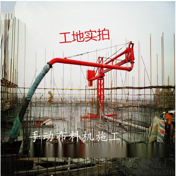 河北布料机厂家,15米手动布料机,电动布料机厂家图片