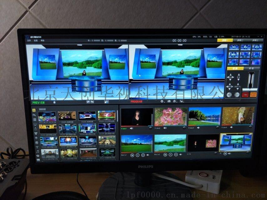 影视后期制作电脑配置_非线性编辑机 影视剪辑电脑设备 后期视频制作