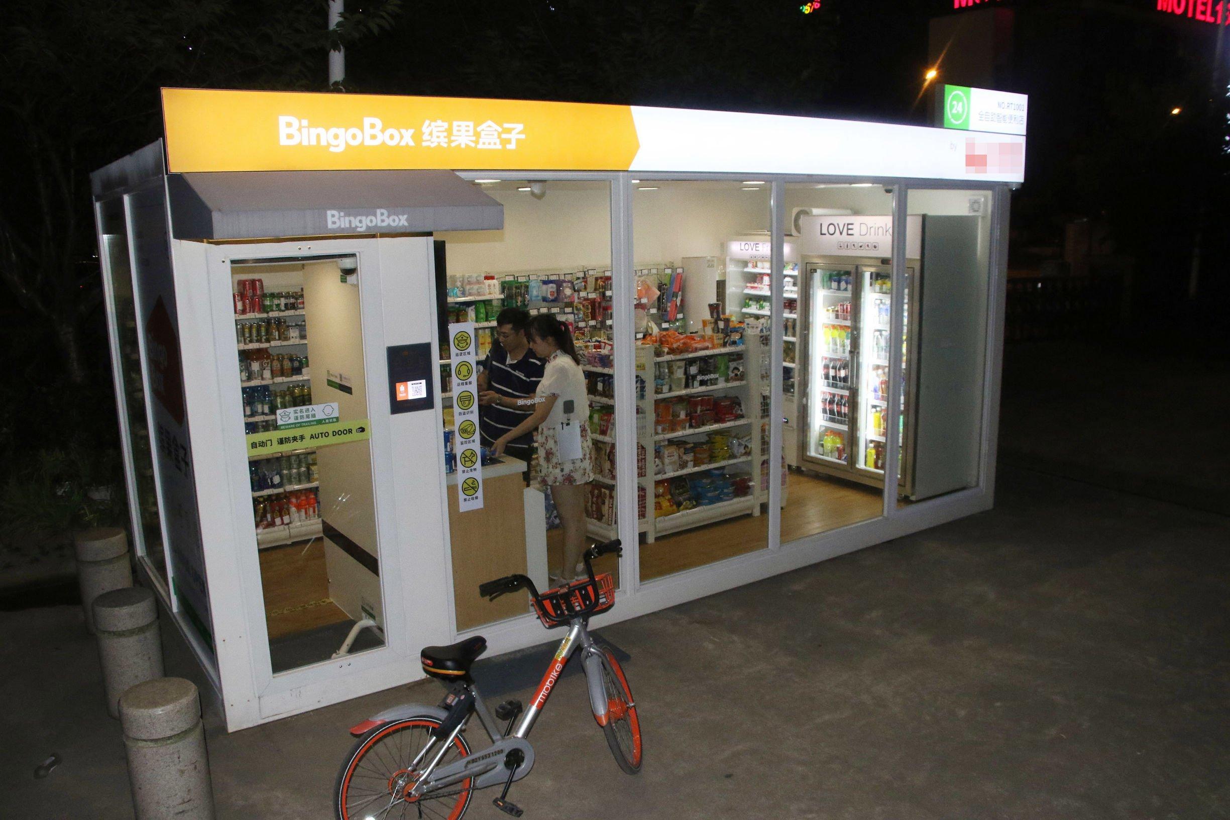 唯创智能门铃厂家无人超市感应迎宾器专用 广告促销专用