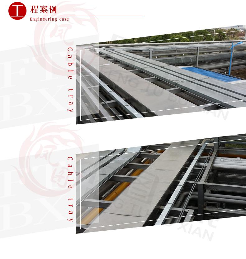 500*100*2.0mm不锈钢槽式桥架 防锈金属电缆桥架线槽机房走线槽图片