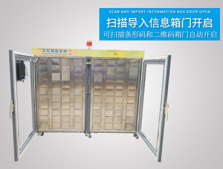 智能氮气柜 (4)