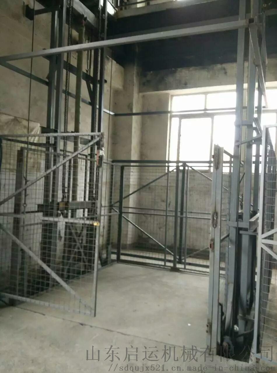 佳木斯市固定货梯液压简易货梯启运立体车库宜昌销售