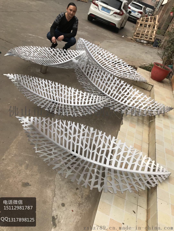 树叶不锈钢雕塑抽象景观摆件5毫米不锈钢弧度叶子雕塑图片