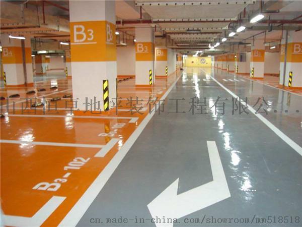 简术环氧自流平是一种地面施工技术所用的涂料是以环氧树脂