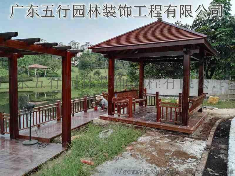 广东五行园林装饰带你看看东莞别墅别墅v五行水花园扬州所有图片