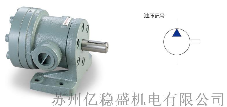 cml单联液压泵:vcm-sf-40d-20图片