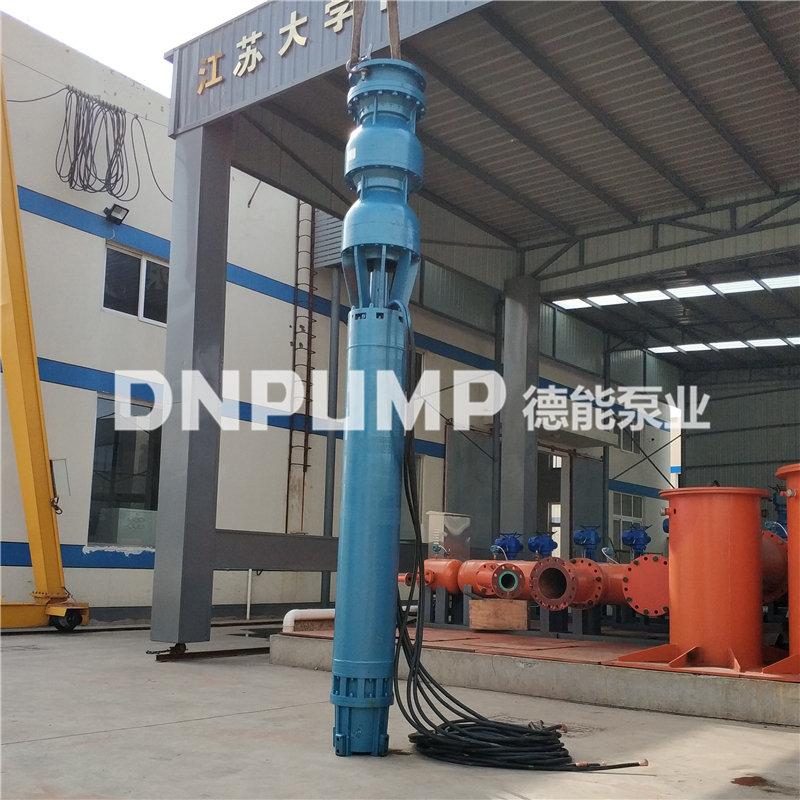 潛水泵350QJ01