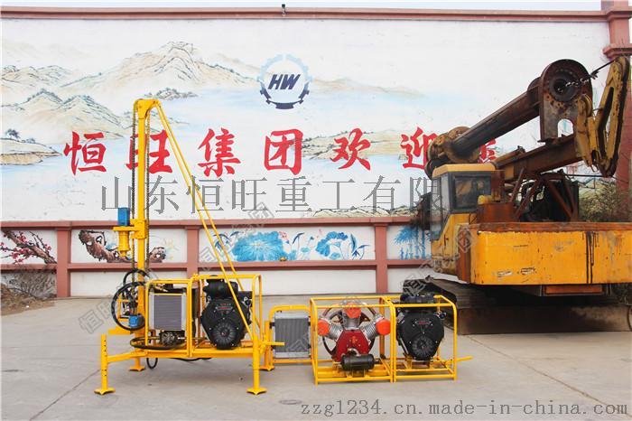 厂家直销山地钻机 页岩气开发专用钻机737843142