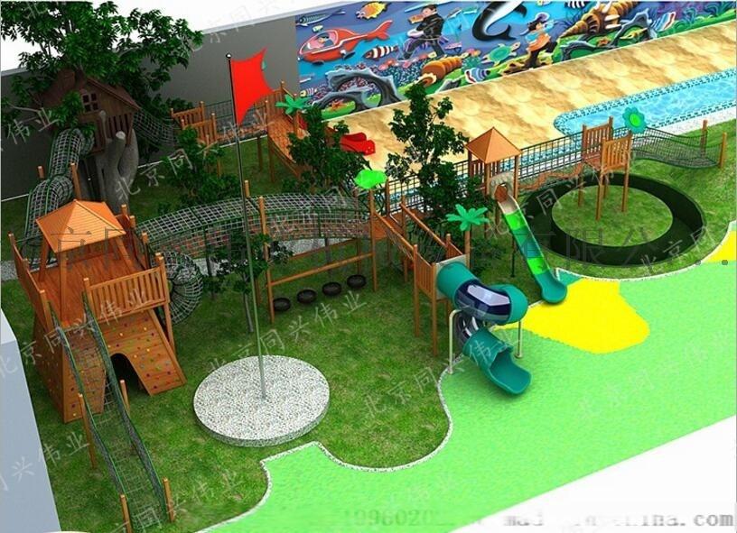 产品列表 幼儿户外玩具 > 儿童平衡木荡桥 幼儿园组合滑梯 木质攀爬图片